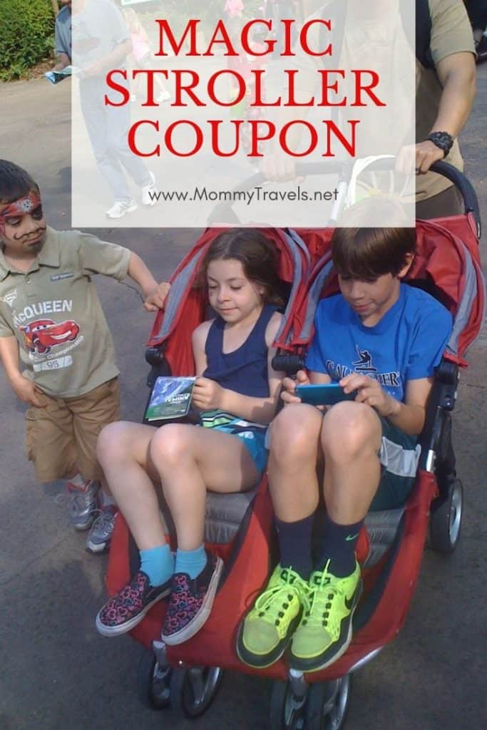 Magic Stroller Coupon