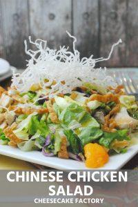 Chinese Chicken Salad copycat Cheesecake Factorty recipe