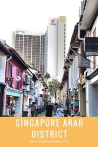 Discover Singapore's Arab District