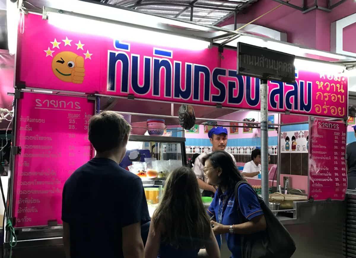 dessert cart in Phuket