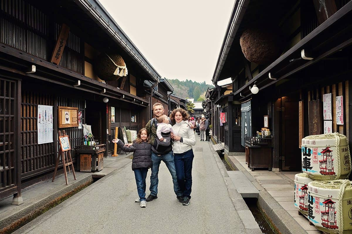Visit Japan with baby