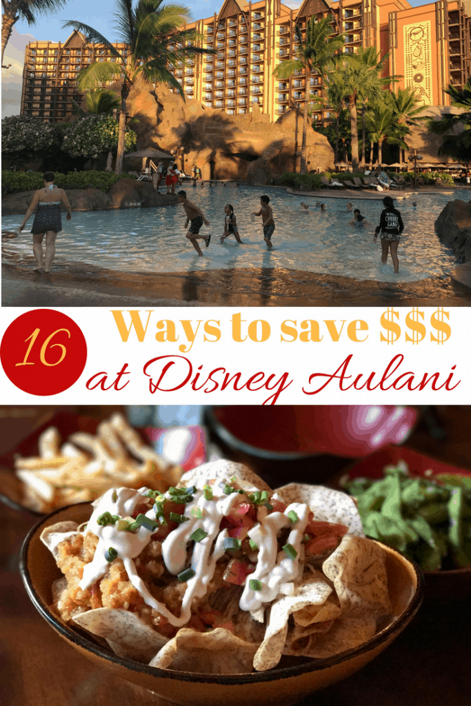 How to save money at Aulani