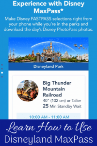 Disneyland MaxPass - Everything you need to know about using a MaxPass at Disneyland.