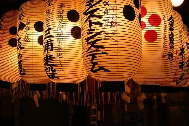 lanterns in Tokyo Japan